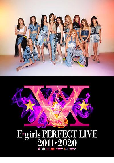 Girls チケット e ライブ